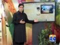 The journey of Karbala - by Asher Zaidi - Urdu