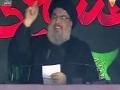 Syed Hasan Nasrallah يوم العاشر من محرم1437 - السيد حسن نصرالله - Arabic