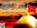 [Audio 05] Sh. Hamza Sodagar - Responding to Imam Hussain (A.S) call - Muharram 1437/2015 - English