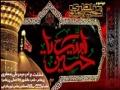 [Clip 03] Shabe Ashoor Ka Asli Paigham - Br. Haider Ali Jafri - Ashra Majalis - Oct 2015 - inQiLaBi Media - Urdu