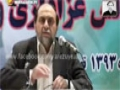 شھید مجاھد مرحوم ثقۃ الاسلام کی شہادت اور شیعوں کی قمہ زنی - Urdu