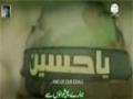 Hum Shia Hain  ہم شیعہ ہیں۔۔۔ - Farsi Sub Urdu Sub English