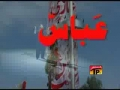 [08] Muharram 1430 - Salam Abbas Ya Maula - Nadeem Sarwar Noha 2009 - Urdu