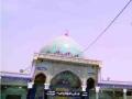 [09] منازل آل البيت - زيد الشهيد - العراق - Arabic