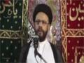 [06] Muharram1436 - Causes of Disgrace and Downfall of a Nation - H.I Zaki Baqri - Urdu