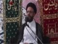 [05] Muharram1436 - Causes of Disgrace and Downfall of a Nation - H.I Zaki Baqri - Urdu