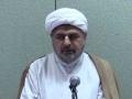 [02] Lecture Tafsir AL-Quran - Surah Al-Haqqah - Sheikh Bahmanpour - 25/09/2015 - English
