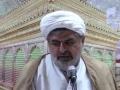 [04] Lecture Tafsir AL-Quran - Surah Al-Haqqah - Sheikh Bahmanpour - 09/10/2015 - English