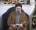 [01] Maqam-e-Walidain- Ustad Syed Jawad Naqavi - Urdu