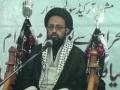 [01] Wilayat Ali (A.S) Aur Uske Taqaze - H.I Sadiq Taqvi - Muharram 1437-2015 - Urdu