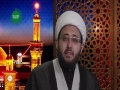 [09] The Journey of Husain (as)   With Abdullah bin Umar   Sheikh Amin Rastani - English