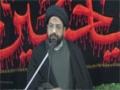 [04] Hussain (a) Aur Quran - 19th Muharram 1437 A.H - Moulana Taqi Agha - Urdu