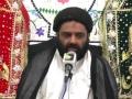 [02] Tasavore Maut wa Hayat Aur Falsafae Shahadat - H.I. Kazim Abbas - Urdu