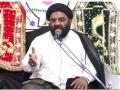 [04] Tasavore Maut wa Hayat Aur Falsafae Shahadat - H.I. Kazim Abbas - Urdu