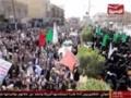 Ashura in Yemen - Muharram 1437-2015 - All Languages