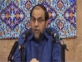 خواندن عارفانه وصیت شهدا توسط حسن رحیم پور ازغدی - Farsi