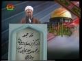 Friday Sermon - 2nd Jan 2009 - Ayatollah Rafsanjani - Urdu