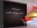 Hadees e Rasool SAW - Arabic & Urdu