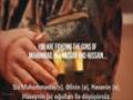 Sayed Hasan Nasrallah - We are the sons of Ahlul-bayt - Arabic sub Azeri Sub English