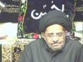 [08] Maulana Razi Jaffar Naqvi - Muharram 1437/2015 - Urdu