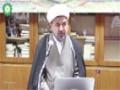 [01] Lecture Tafsir AL-Quran - Surah Al-Haqqah - Sheikh Bahmanpour - 29/05/2015 - English
