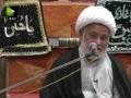 [07] Hikmate Azadari | حکمت عزاداری - H.I. Ghulam Abbas Raesi - 18th Muharram 1437/2015 - Urdu