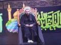 H.I Hurr Shabbiri - Islam Deen-e-Fitrat - 8 Moharram 1430 - URDU
