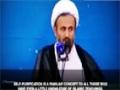 [02] [Ramadan Lecture 2012] H.I. Alireza Panahian - English Subtitles