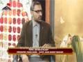 [01] Program : Safina-e-Nijaat - Agha Nusrat Bukhari - Muharram 1437/2015 - Urdu