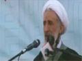 آیت الله صدیقی - صدیقہ طاہرہ (ص) درراہ دفاع بود - Farsi