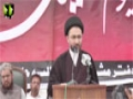 [یوم حسین ع] : Maulana Shahenshah Hussain Naqvi - 29 Oct 2015 - Karachi University - Urdu