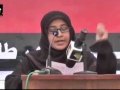 [یوم حسین ع] Khawaher Asma Zehra - 29 Oct 2015 - Karachi University - Urdu
