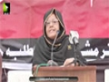 [یوم حسین ع] Professor. Syeda Talat Haider - 29 Oct 2015 - Karachi University - Urdu
