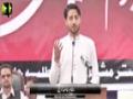 [یوم حسین ع] Janab Rehan Abbas - 29 Oct 2015 - Karachi University - Urdu