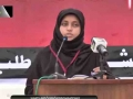 [یوم حسین ع] Khawaher Farah - 29 Oct 2015 - Karachi University - Urdu