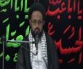 [Majlis e Aza] Hussain as k Zrye wajahat Kaisy - Maulana Sadiq Taqvi - Urdu