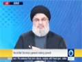 [14-11-2015] Sayed Nasrallah on the Terrorist Attacks - English