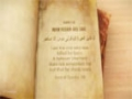 [20/40] Hadith Series of Imam Al-Husain (as) - English