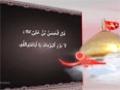 Hadees Imam Hassam a.s - Urdu