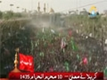 [Noha] Syed Ali Deep Rizvi A Sham K Logo - HadiTV - Urdu