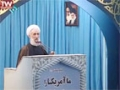 [22 Aban 1394] Khutba namaz jomae tehran - حجت الاسلام صدیقی - خطبہ نماز جمعہ - Farsi