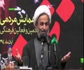 اهمیت بسیار مهم و ویژه روز اربعین حسینی در کربلا - Farsi