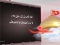 Hadees Imam Hassan a.s - Arabic and Urdu