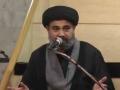 [01] Imamat Aur Tashaio | امامت اور تشیعُ - H.I. Syed Ahmed Iqbal Rizvi - 26th Muharram 1437/2015 - Urdu