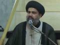 [03] Imamat Aur Tashaio | امامت اور تشیعُ - H.I. Syed Ahmed Iqbal Rizvi - 28th Muharram 1437/2015 - Urdu