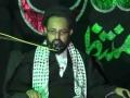 [یوم زینبؑ] H.I. Sadiq Taqvi - Sorjani - Urdu