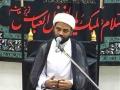 [07] [Dars] Hussaini Thereek Aur Uske Asraath | حْسینی تحر یک اور اُ سکے ا ژ رت - Moulana Akhtar
