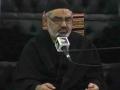 [04] Tareekh e Bani Israel Aur Asre Hazir - H.I. Syed Ali Murtaza Zaidi - 17th Nov 2015/1437 - IRC Karachi - Urdu