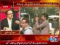 Dr shahid masood discussion on Imam Khumaini Leadership - Urdu