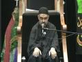 نصرت امام -تعليمات آئمہ کی روشنی ميں Day 10 Part I-Nusrate Imam (a.s) by AMZ-Urdu